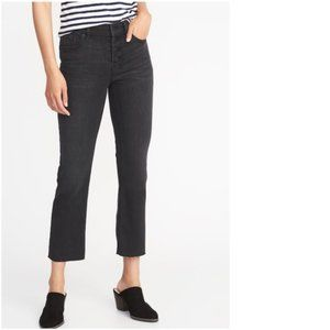 OLD NAVY Button Fly Jeans Kick Flare Crop Raw Hem